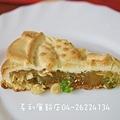 鳳梨百果大餅-內餡4