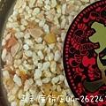 芒果大米菓 (1)