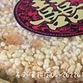 芒果大米菓 (2)