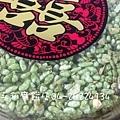 抹茶大米菓 (3)