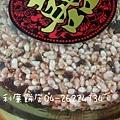 紅麴蔓越莓大米菓 (3)