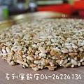青蔥海苔大米菓 (5)