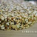 青蔥海苔大米菓 (6)
