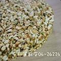 青蔥海苔大米菓 (7)