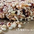 紅麴蔓越莓大米菓 (18)
