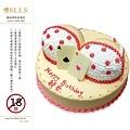 趣味限制級蛋糕 068.jpg