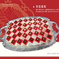 草莓慕斯.jpg