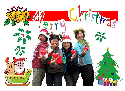 聖誕節快樂-1