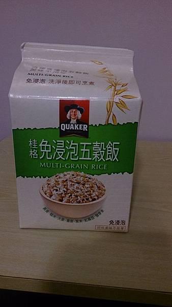 五穀米.JPG