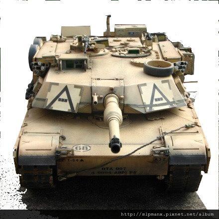 M1A1 HC-AIM cut