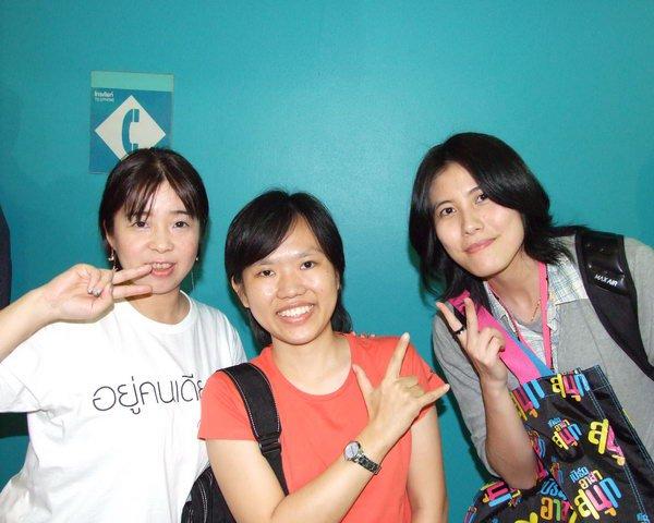 withfanclub.jpg