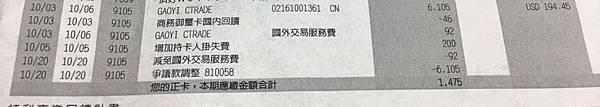 IMG_4034.JPG