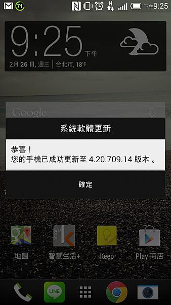Screenshot_2014-02-26-21-25-52