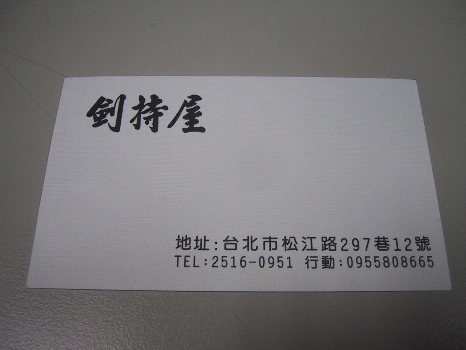 IMG_3538.JPG