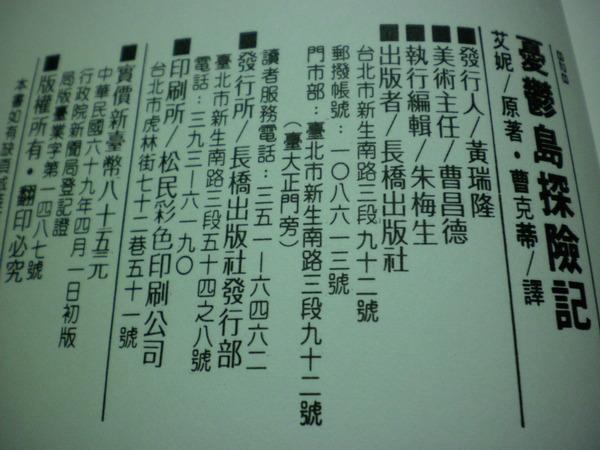 長橋出版社