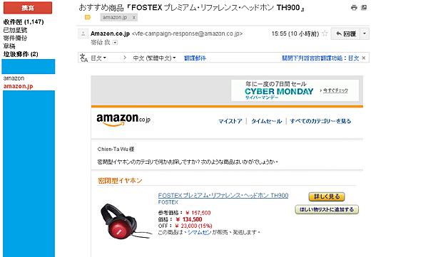 Amazon.jp : TH900