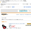 Amazon.jp : TH900