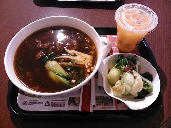 Day 1 - 桃園機場一航廈 2F - 伯朗咖啡 : 下午茶 (等班機時間到)