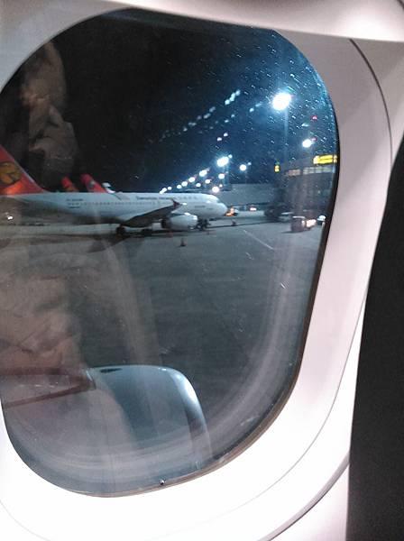 Day 1 - 桃園機場 - 飛機上 : 窗外風景