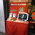 Day 1 - 一蘭拉麵 上野店