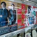 Day 2 - 銀座站 : 歌舞伎演出的宣傳海報
