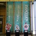 Day 2 - 上野之森美術館 : 門口的立牌