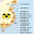 大陸鄰近台灣核電廠分布圖