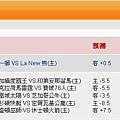 slzzp_20100330_basket_5x1.JPG