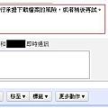gmail_antivirus_error.jpg