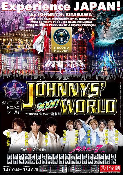 j-world_main.jpg