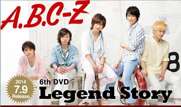 A.B.C-Z 6th DVD「Legend Story」.JPG
