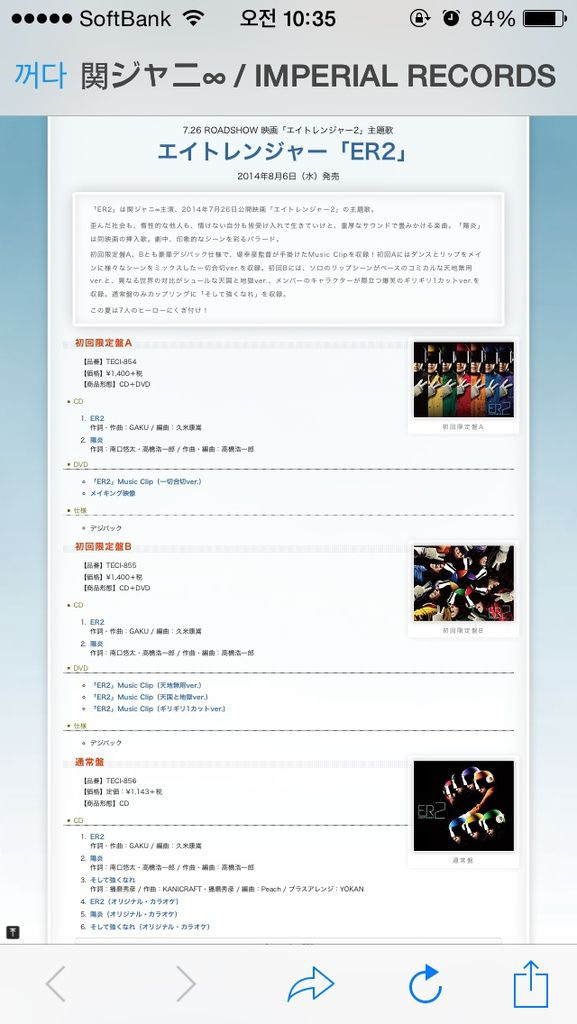 NaverBlog_20140626_103636_00.jpg