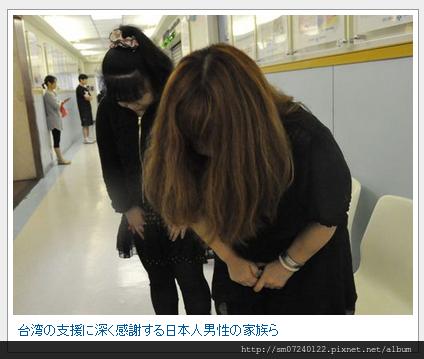 台湾の支援に深く感謝する日本人男性の家族ら.png