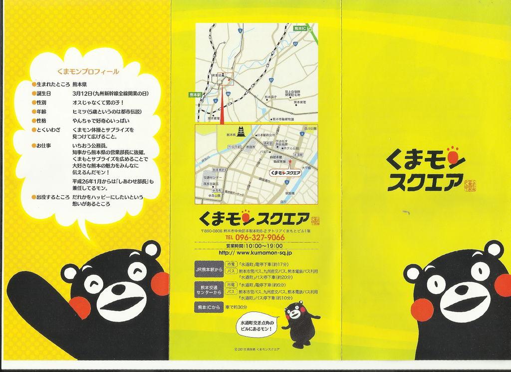 熊萌1.jpg