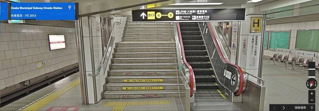 地鐵內6號出口.png
