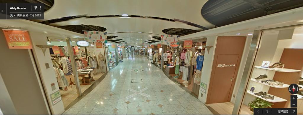 商店街.png