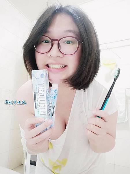 INTELLIGENT因特力淨酵素牙膏 口腔健康 牙齒23.jpg