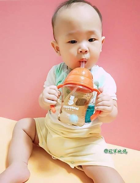 朴蜜兒Pomier——韓國Happy Land果汁杯 喝水杯 吸管杯 學習杯 30.jpg
