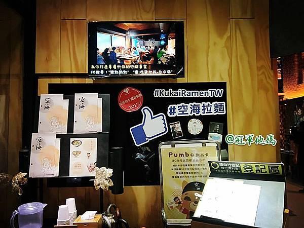 kukai空海拉麵 臺中 台中 西屯 美食06.jpg