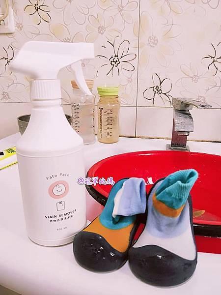 韓國 Big Toes 學步襪鞋 學步鞋 寶寶學步 育兒好好玩 LAVIDA 33.jpg
