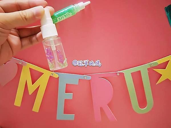 鼠尾草 海鹽  小蒼蘭 獨角獸 香水DIY 自製香水 手做香氛 手作香氛 手做香水 自己做香水09.jpg