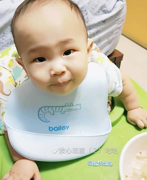 BAILEY貝睿哺育用品 BAILEY矽膠圍兜餐墊 寶寶圍兜 寶寶餐墊 彌月 收涎 周歲 週歲 送禮11.jpg