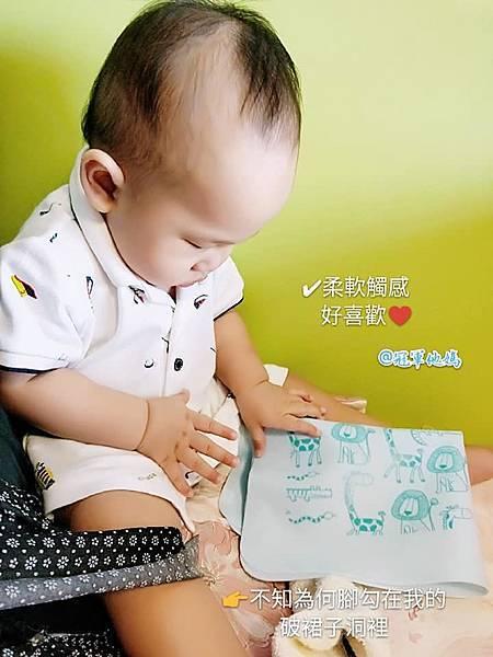 BAILEY貝睿哺育用品 BAILEY矽膠圍兜餐墊 寶寶圍兜 寶寶餐墊 彌月 收涎 周歲 週歲 送禮44.jpg