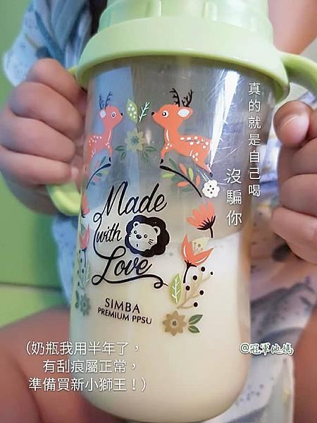 小獅王辛巴 simba PPSU奶瓶 自動把手奶瓶 水杯70.jpg