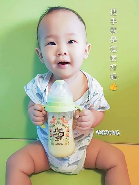 小獅王辛巴 simba PPSU奶瓶 自動把手奶瓶 水杯66.jpg