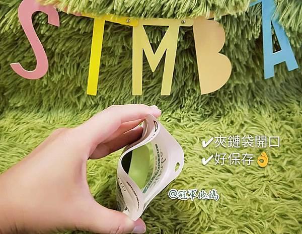 小獅王辛巴 simba PPSU奶瓶 自動把手奶瓶 水杯62.jpg