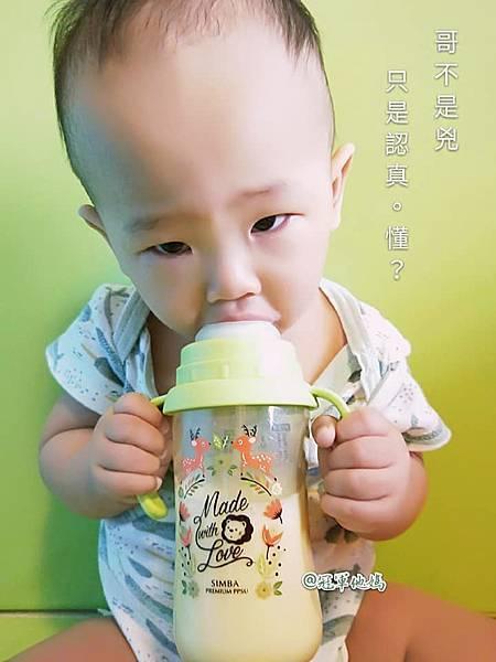 小獅王辛巴 simba PPSU奶瓶 自動把手奶瓶 水杯52.jpg