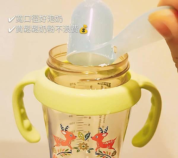 小獅王辛巴 simba PPSU奶瓶 自動把手奶瓶 水杯49.jpg