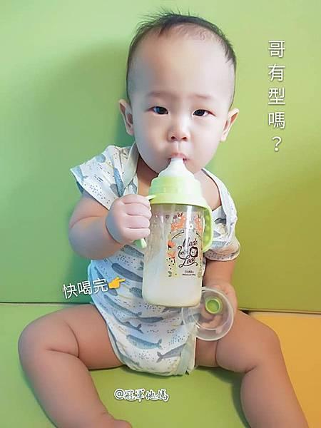 小獅王辛巴 simba PPSU奶瓶 自動把手奶瓶 水杯54.jpg