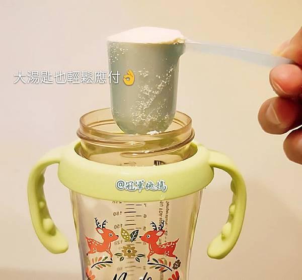小獅王辛巴 simba PPSU奶瓶 自動把手奶瓶 水杯47.jpg
